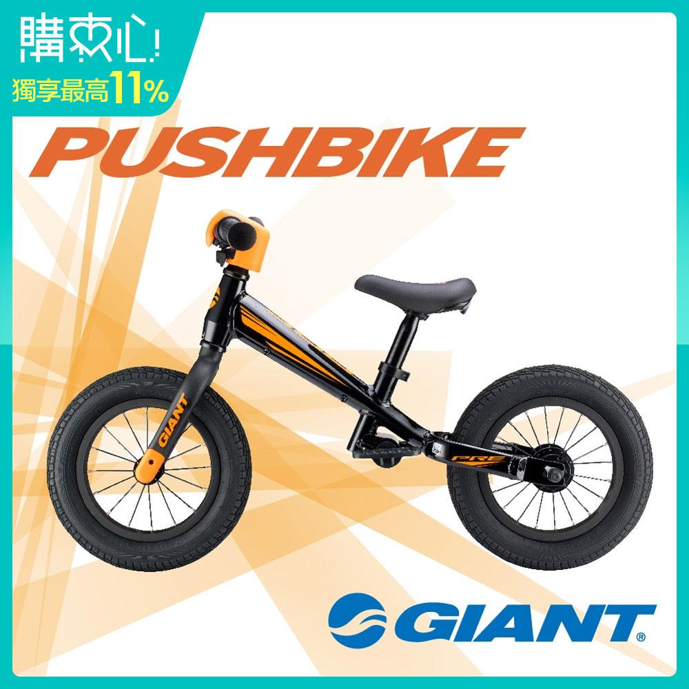 GIANT 競速型PUSHBIKE 兒童滑步車(平衡車)