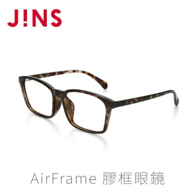 JINS  AirFrame 膠框眼鏡(特ALRF16S026)木紋灰