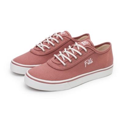 【FILA】CLASSIC 90 帆布鞋 女鞋-豆沙紅(5-C917U-511)