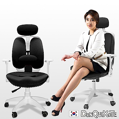 DonQuiXoTe_韓國原裝GRANDEUR_WHITE雙背透氣坐墊人體工學椅-黑