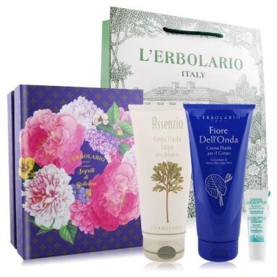 *L ERBOLARIO蕾莉歐 保濕潤膚霜禮盒(芙藍朵+苦艾淨化200mlX2)附提袋+贈尤加利樹霜