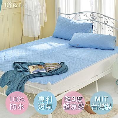 義大利La Belle 粉漾素色 雙人涼感抑菌防水平面式保潔墊-藍