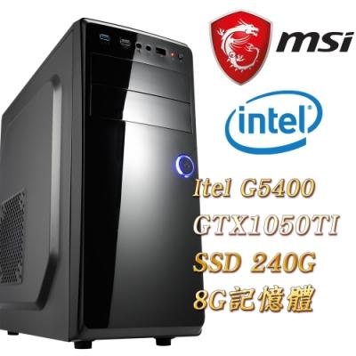 MSI微星H310平台(克林VI)G5400/8G/240G SSD/GTX1050TI