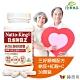 赫而司 NattoKing納豆王(30顆/罐)納豆紅麴維生素C全素食膠囊(高單位20000FU納豆激酶) product thumbnail 1