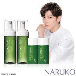 NARUKO牛爾 茶樹清潔隔離組 粉刺洗卸慕絲x2+潤色隔離液SPF50★★★x2