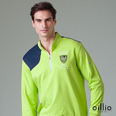 歐洲貴族 oillio 長袖T恤 右肩特色拼接 盾牌布貼 綠色