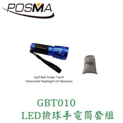 POSMA 高爾夫球 LED撿球手電筒 GBT010