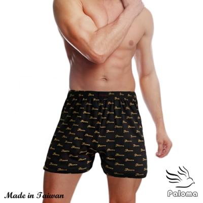 男內褲 Paloma台灣製吸濕排汗平口褲 黑