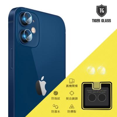 T.G iPhone 12 mini 鏡頭鋼化玻璃保護貼 單鏡頭 (鏡頭貼 鏡頭保護貼 鏡頭鋼化膜)