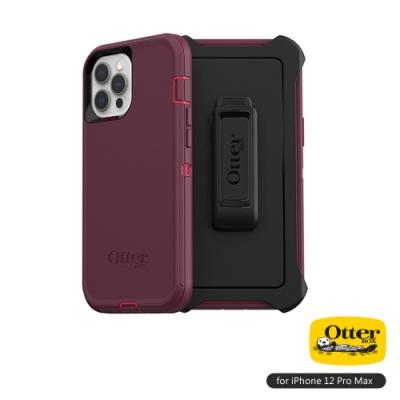 OtterBox iPhone 12 Pro Max (6.7吋)專用 防刮防塵防摔手機保護殼-Defender防禦者系列■紫