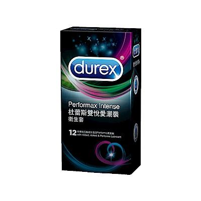 Durex 杜蕾斯-雙悅愛潮裝保險套(12入)