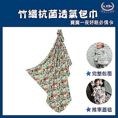 【La Millou】嬰兒包巾_竹纖涼感巾-熱情火鳥