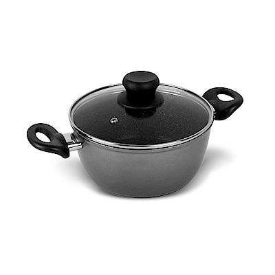 德國STONELINE 美食家系列湯鍋20cm(附蓋)