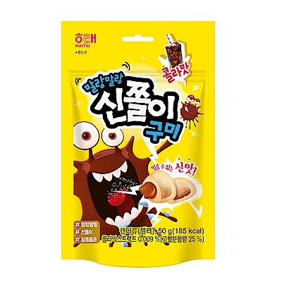 海太 酸酸球軟糖可樂風味(50g)