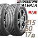 【 普利司通】ALENZA 頂級舒適耐磨輪胎_二入組_215/60/17(ALENZA) product thumbnail 3