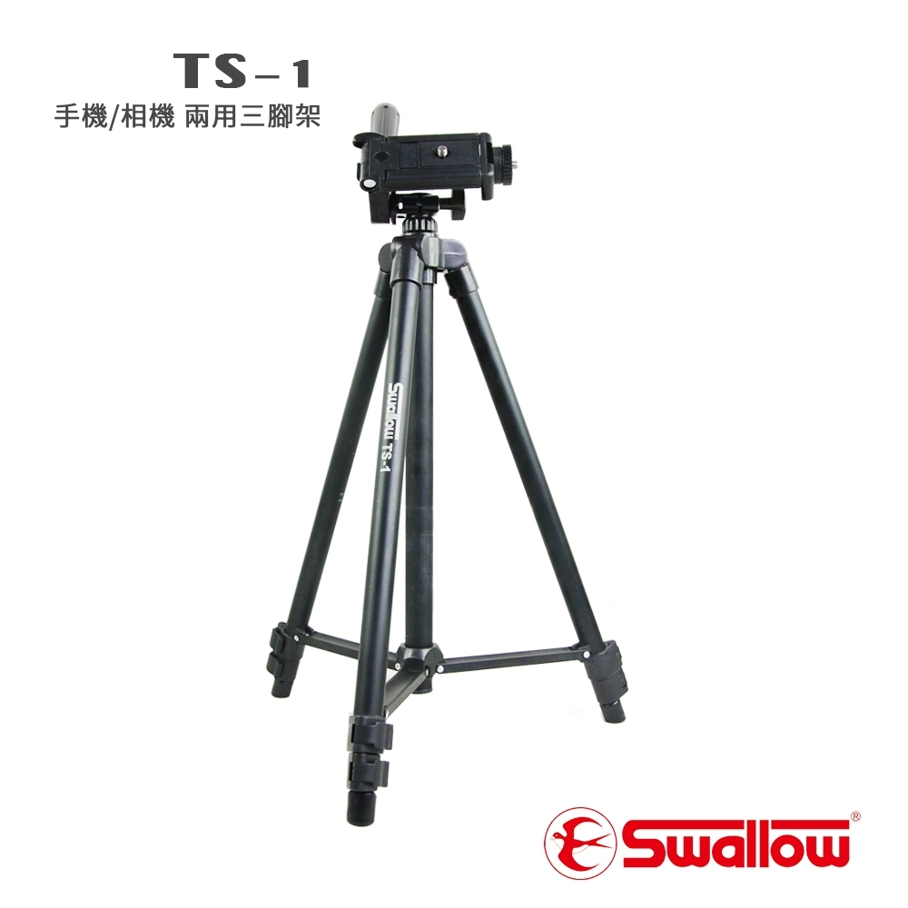 【雙11加價購】Swallow TS-1 手機/相機 兩用三腳架