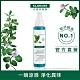 (品牌直營) KLORANE 蔻蘿蘭 涼感淨化防護精華100ml product thumbnail 2