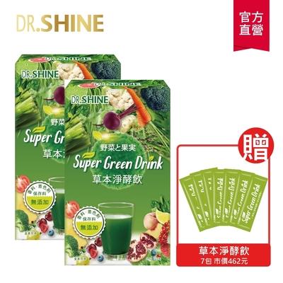 (2入組)【DR.SHINE】草本淨酵飲10入/2盒