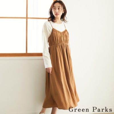 Green Parks 優雅光澤抓褶緞面細肩帶洋裝