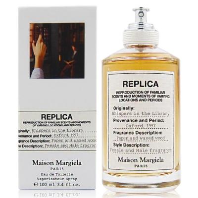 Maison Margiela 圖書館私語淡香水100ml