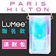 美國 LuMee x 芭黎絲希爾頓聯名限量款 絢麗透視派對包 - 彩虹雷射 product thumbnail 1