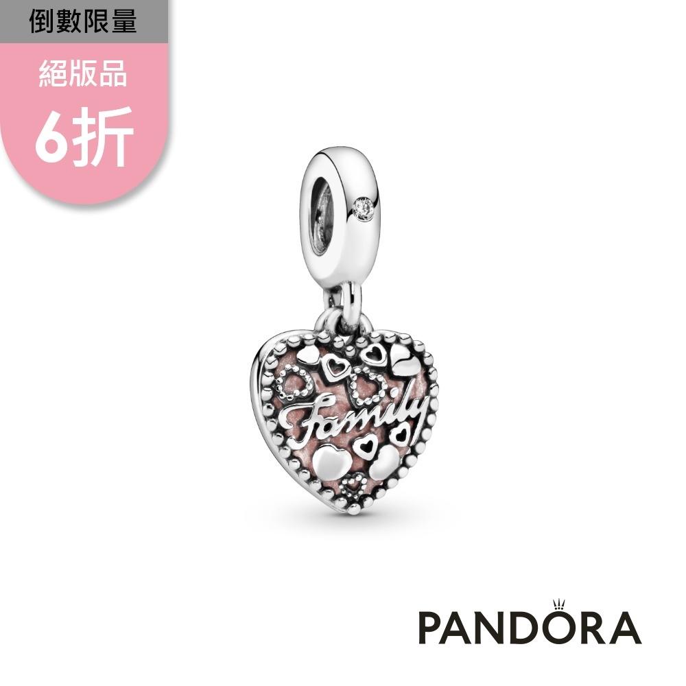 【Pandora官方直營】家庭之心吊飾