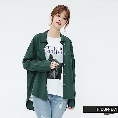 H:CONNECT 韓國品牌 女裝-下擺造型雙口袋襯衫-綠
