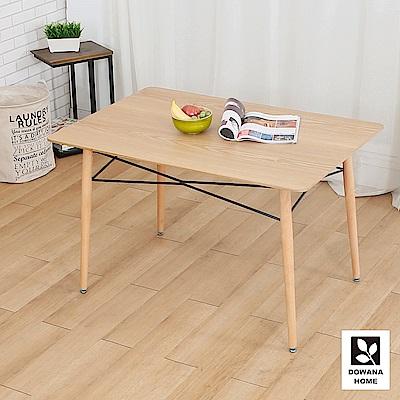 多瓦娜-克嘉莉木面造型餐桌-總寬120x總深80x總高74cm