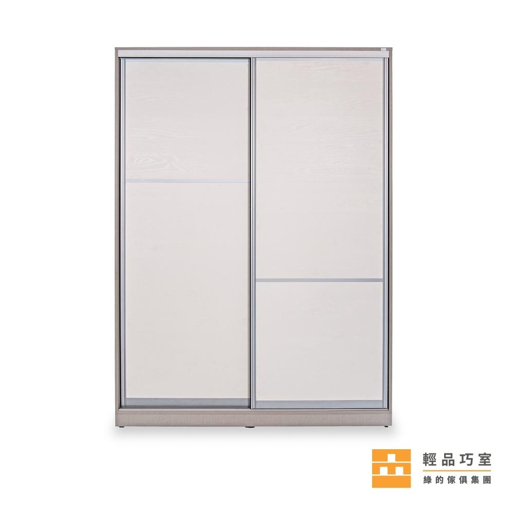 【輕品巧室-綠的傢俱集團】積木系列-禪-系統推拉門158CM儲物櫃(衣櫃/儲物櫃)