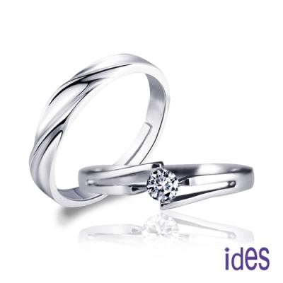 ides愛蒂思 精選12分E/VS1八心八箭完美EX車工鑽石對戒結婚戒/摯愛永恆