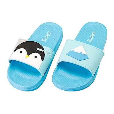 Fun Plus+ 成人款★萌萌動物親子成人室外拖鞋-藍