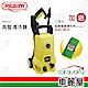 【Reaim 萊姆】高壓清洗機-H200 product thumbnail 1