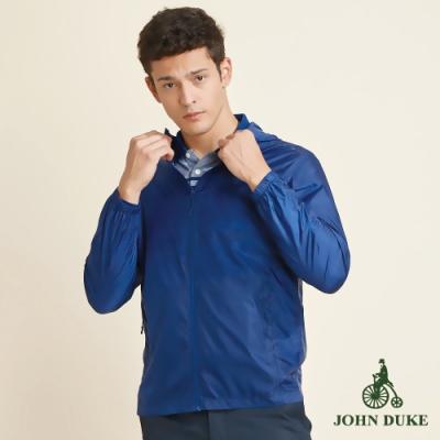 JOHN DUKE約翰公爵抗UV防曬皮膚衣連帽機能薄外套_藍(32-K7201)