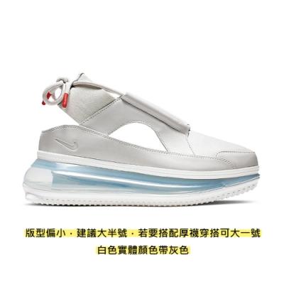NIKE AIR MAX FF 720  厚底涼鞋 白(實品白色帶淺灰) AO3189-100 版型偏小