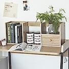 完美主義 書架/桌上型/收納架(附抽款)-80.5x20x30