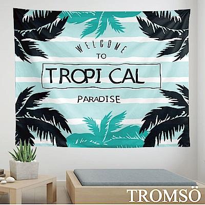 TROMSO 北歐時尚生活掛毯-D303加州風尚