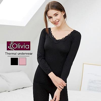 Olivia 極彈美背雕花布蕾絲保暖衣褲組-黑色