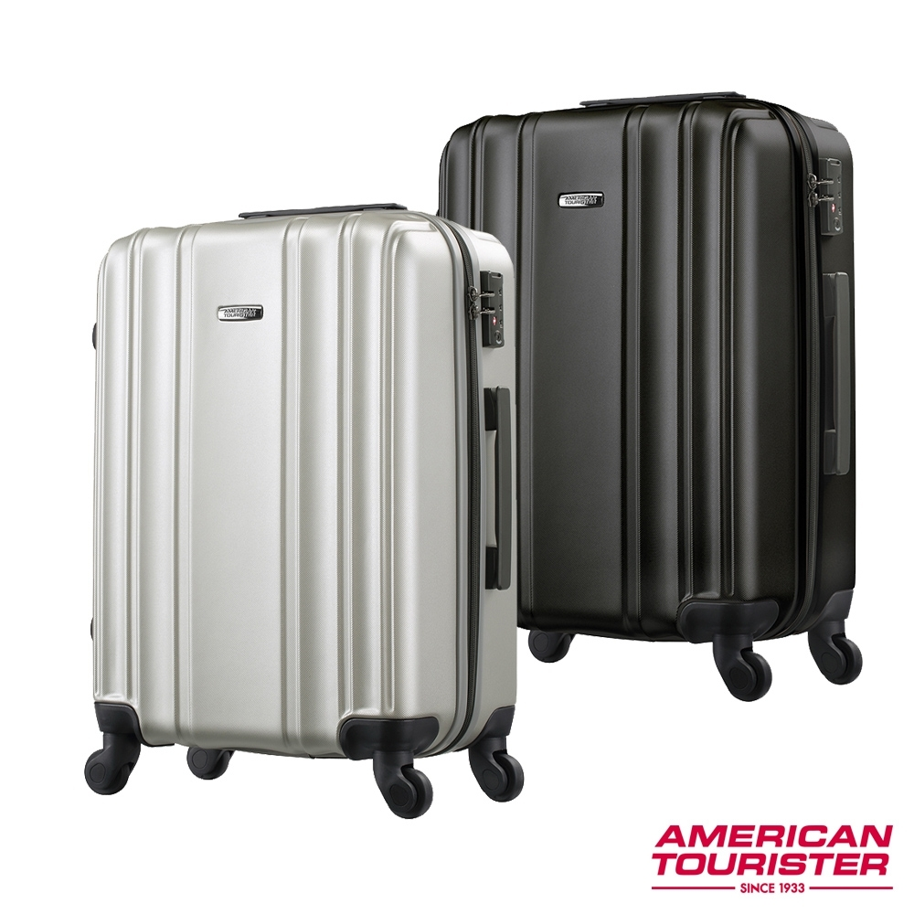 AT美國旅行者 29吋Hartford極簡立體硬殼四輪TSA行李箱(多色可選)