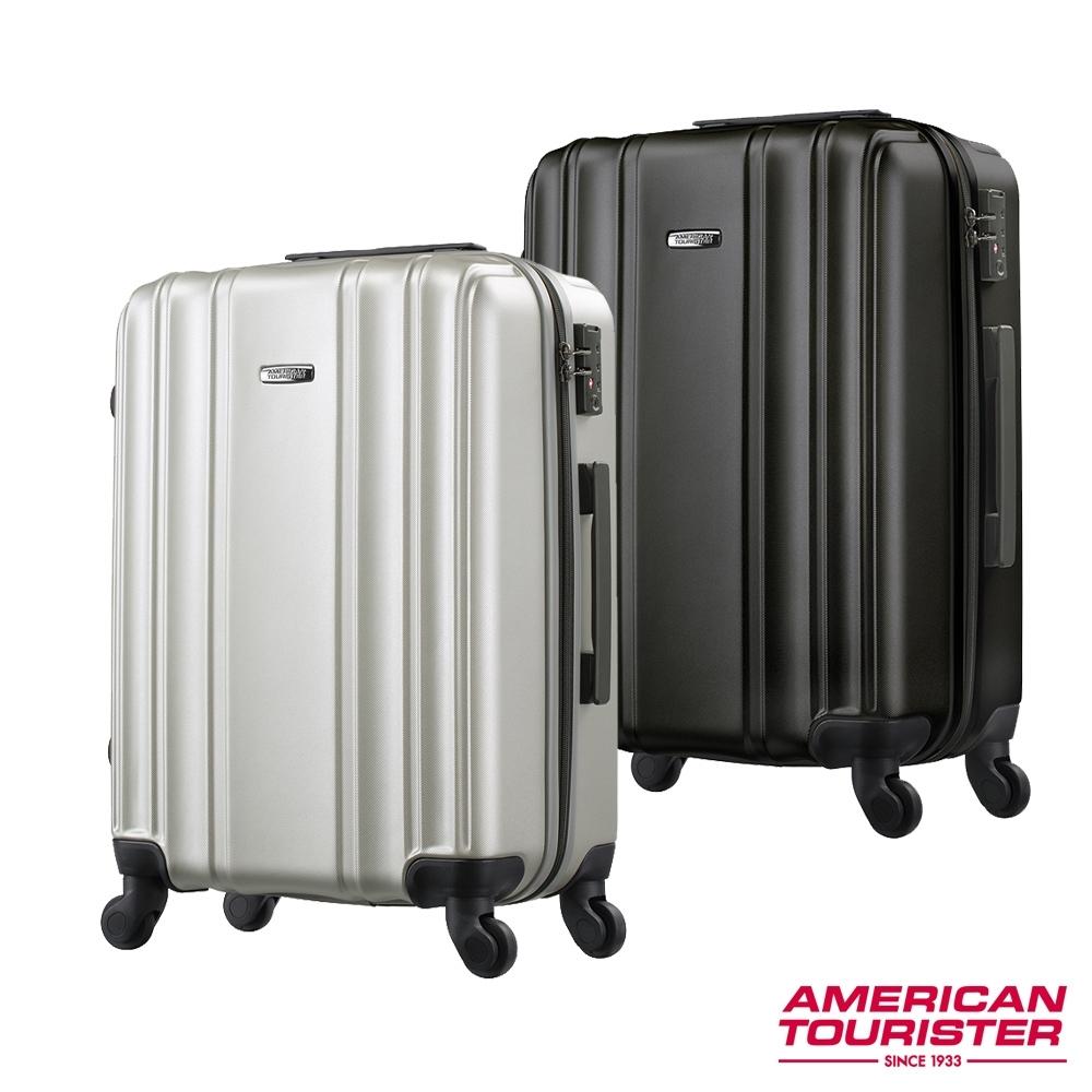[限時搶]AT美國旅行者 24吋Hartford極簡立體硬殼四輪TSA行李箱