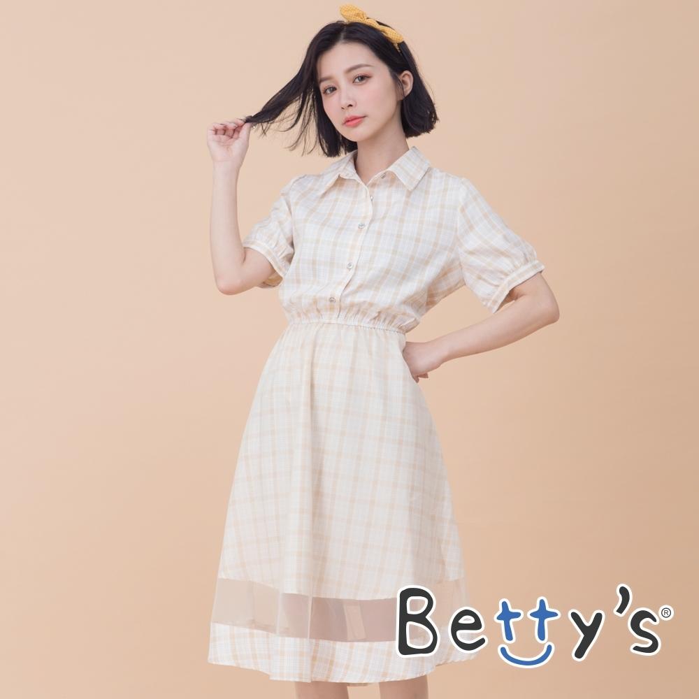 betty's貝蒂思 格紋拼接網紗洋裝(淺桔色)