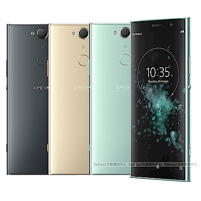 SONY Xperia XA2 Plus (6G/ 64G) 6吋無邊框智慧手機