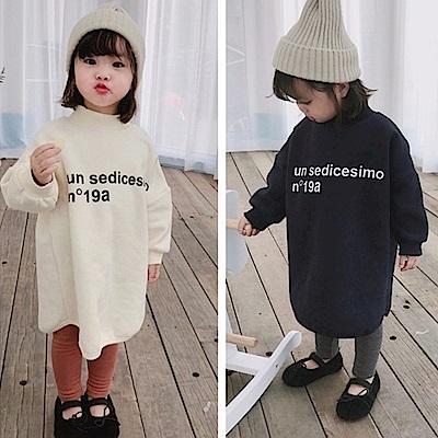 小衣衫童裝    中小童極簡風字母半高領刷毛長版T裙1071131