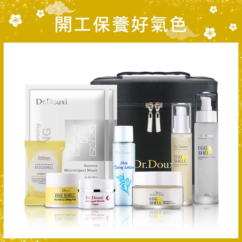 Dr.Douxi朵璽 賦活卵殼修護保養套組 @ Y!購物