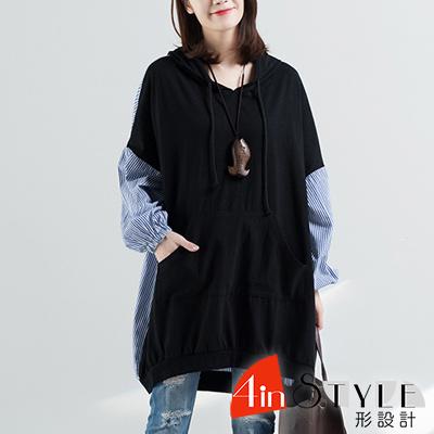 拼接條紋連帽長袖寬版上衣 (黑色)-4inSTYLE形設計