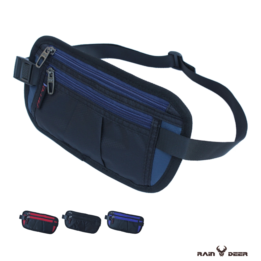RAIN DEER U悠閒貼身隱密腰包/貼身包/隨身包/安全包