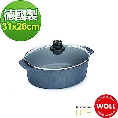 德國WOLL 新鑽石系列31*26cm湯鍋(含蓋)