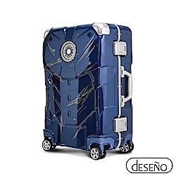 Marvel 漫威年度限量復仇者20吋鋁框行李箱鋼鐵人戰損版-寶石藍