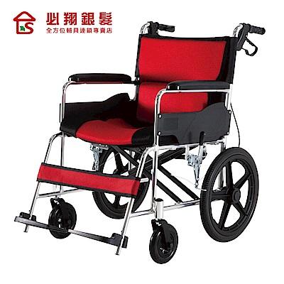 必翔銀髮 座得住看護輪椅PH-181S(未滅菌)