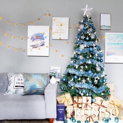 TROMSO 2019北歐聖誕樹-紐約蒂芙尼藍