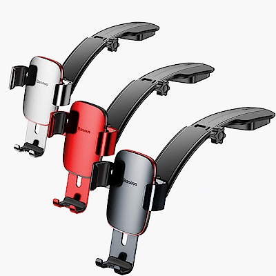 Baseus倍思 升級金屬 全自動車載支架 中控臺多功能支架 通用手機支架 重力支架